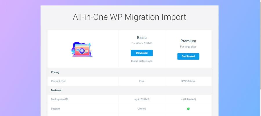 All in one WP Migrationデー太移行プラグインの設定方法