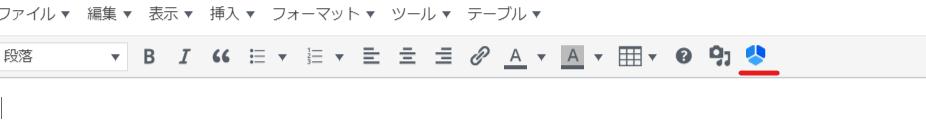 wordpress予約システムプラグインamelia有料版でのサービスカレンダー表示方法