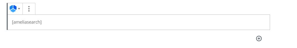 wordpress予約管理プラグインamelia有料版オリジナルサービス検索機能表示方法ショートコード
