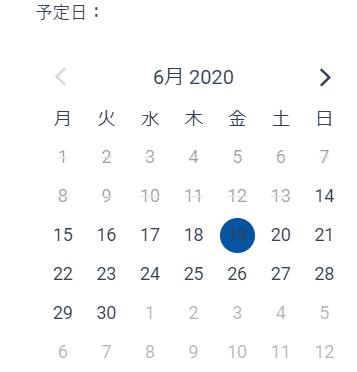 wordpress予約管理プラグインamelia有料版オリジナルサービス検索機能表示方法日付検索
