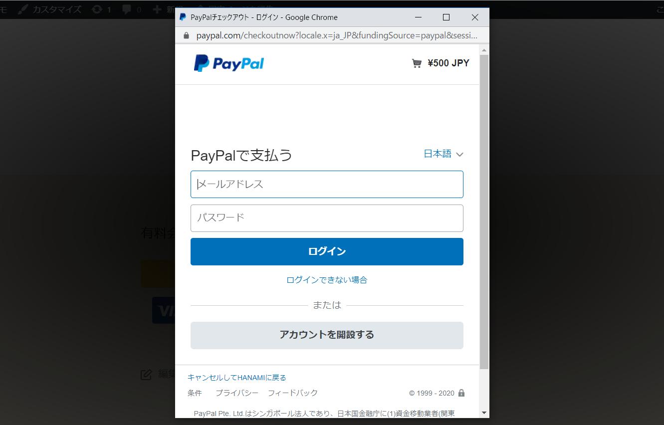paypal-modal