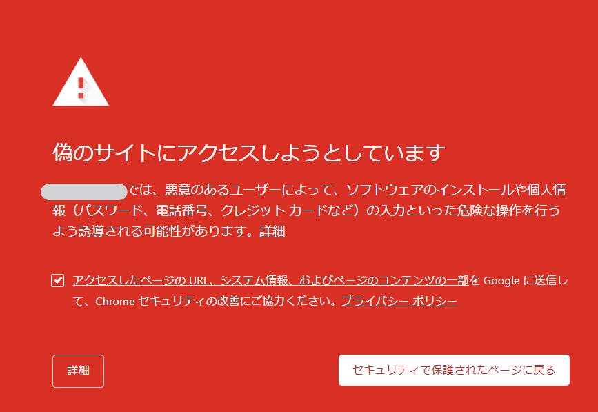 wordpress改ざん事例