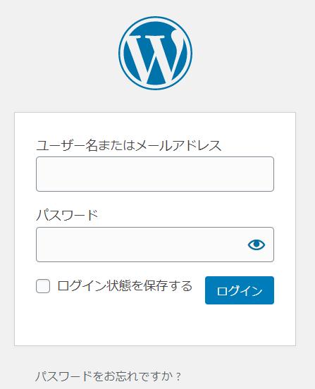 wordpressログイン画面はwp-login.phpでアクセス出来てしまう