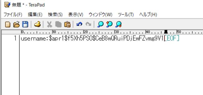 wordpressログイン画面と管理画面をパスワード保護