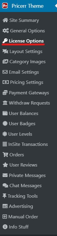 マッチングサイト構築にお勧めのWordPressテーマライセンス入力方法
