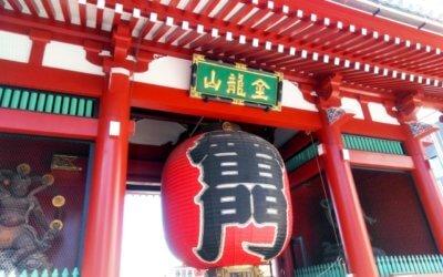 【知らないと損】ホームページ制作補助金~台東区~