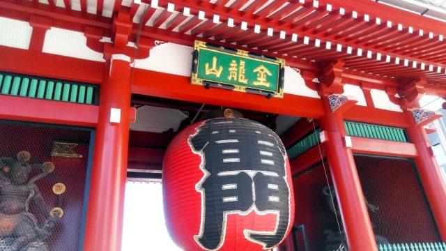 ホームページ制作補助金台東区