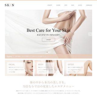 京都エイジングサロンホームページ制作実績練馬区hanami-web