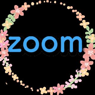 いつでもどこでもzoomを使ったオンライン講座
